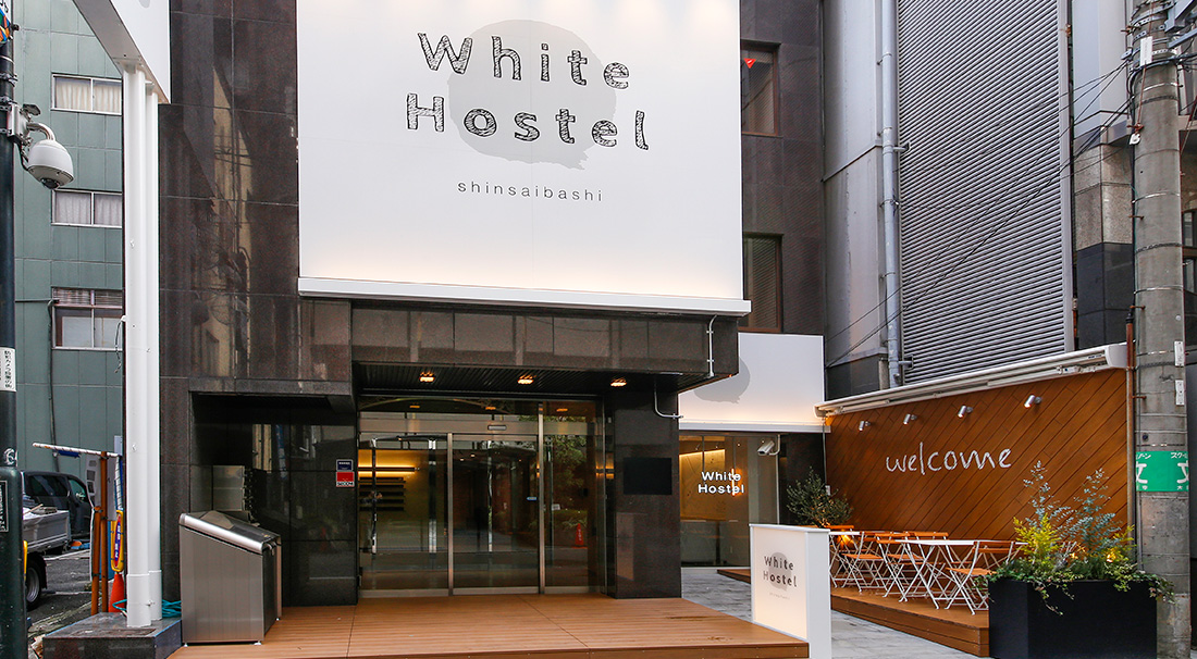 Shinsaibashi's central location Reliable, comfortable, easy to stay White Hostel Shinsaibashi Open on December 22